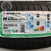 pneu occasion NEXEN Nblue eco dpt 90